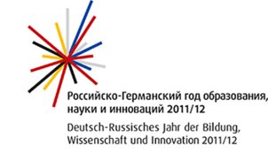 Logo German-Russian Year