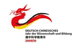 Logo German-Chinese Year
