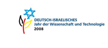 Logo German-Israeli Year of Science