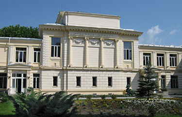 Romanian Academy of Science